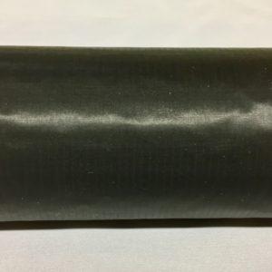 Black-Ultrasil-300x300
